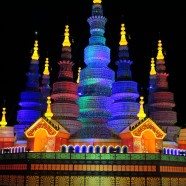 Longleat Festival of Lights 2015.